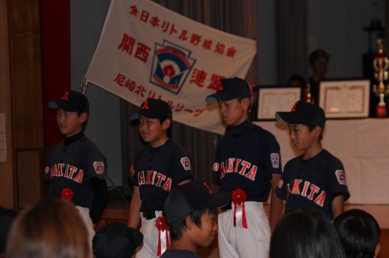 第46期生卒団式
